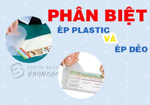 Phân biệt ép dẻo và ép plastic như thế nào?