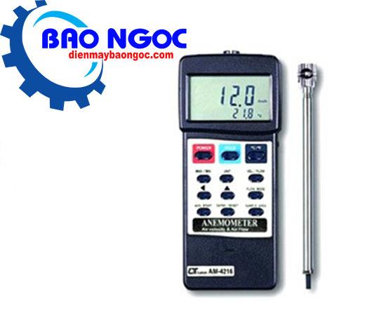 Thiết bị đo tốc độ gió Lutron AM-4216