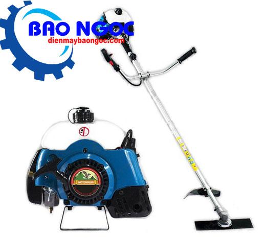 Máy cắt cỏ Motokawa MK-411B - Máy cắt cỏ