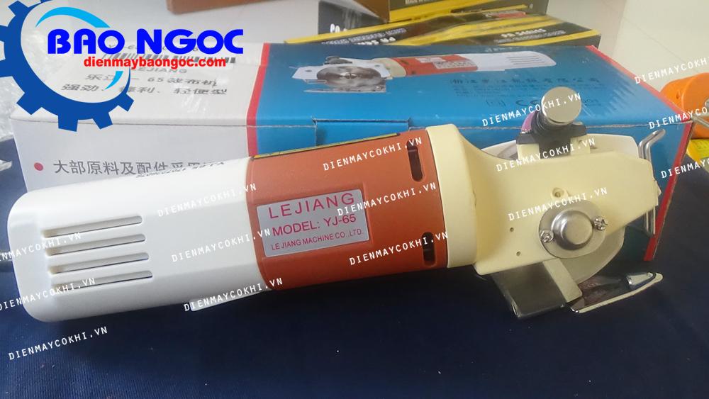 Máy cắt vải cầm tay YJ-65 ( new)