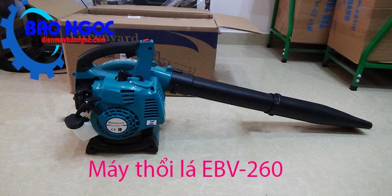 Máy thổi lá 2 trong 1 EBV-260