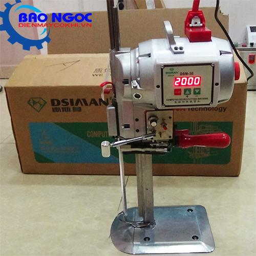 Máy cắt vải điện tử Dsiman DSM 3E 8inch